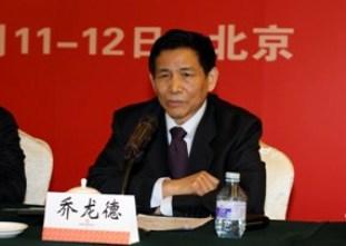 中国建材联合会会长乔龙德在中国mg电子游戏网站2012年工作会议上的讲话