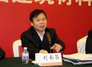 国资委综合局局长刘南昌在中国mg电子游戏网站2012年工作会议上的讲话