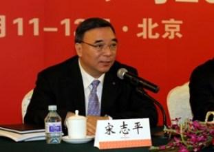 宋志平董事长在中国mg电子游戏网站2012年工作会议上的讲话