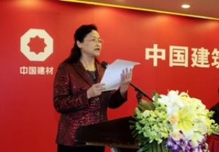 姚燕总经理在中国mg电子游戏网站2012年工作会议上的讲话