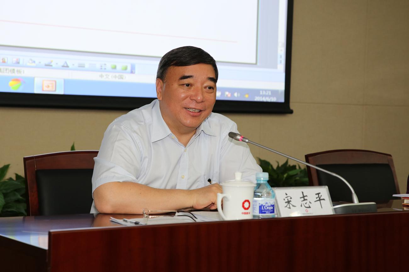 中国mg电子游戏网站2014年技术中心工作会议召开