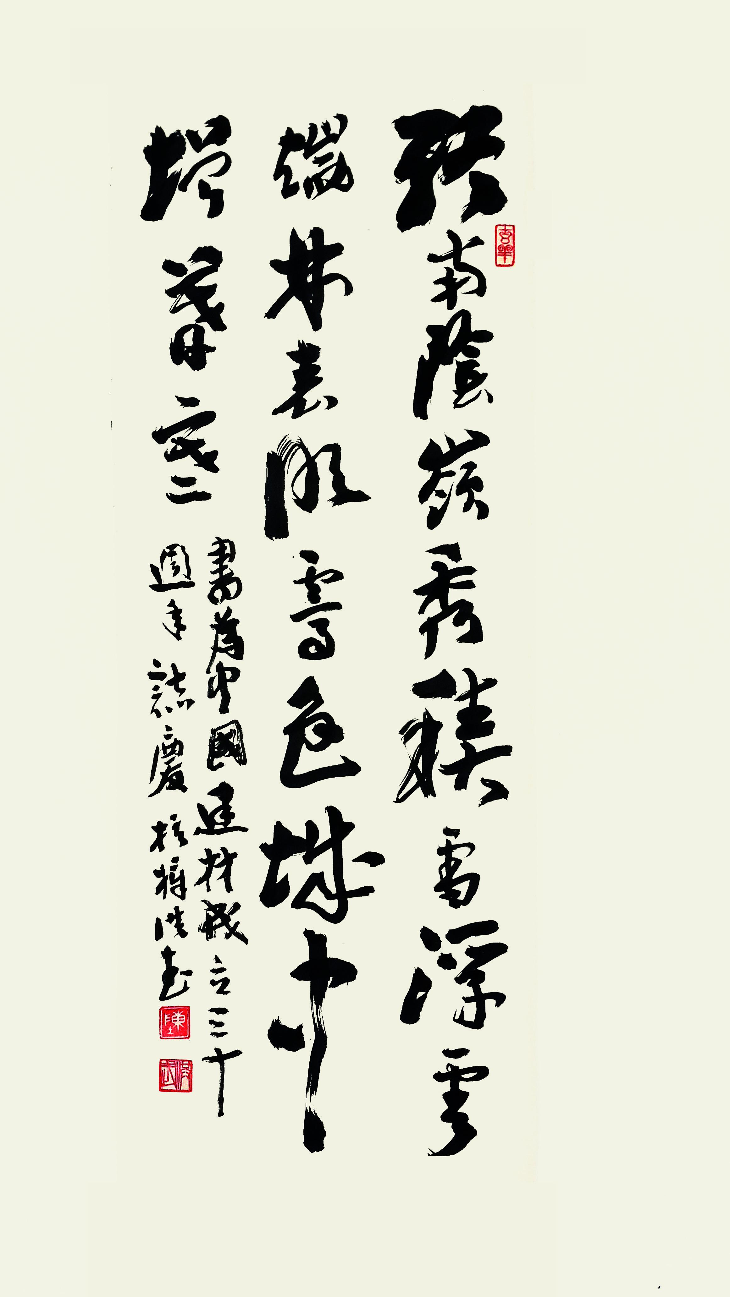 湖南韶峰南方  陈洪武