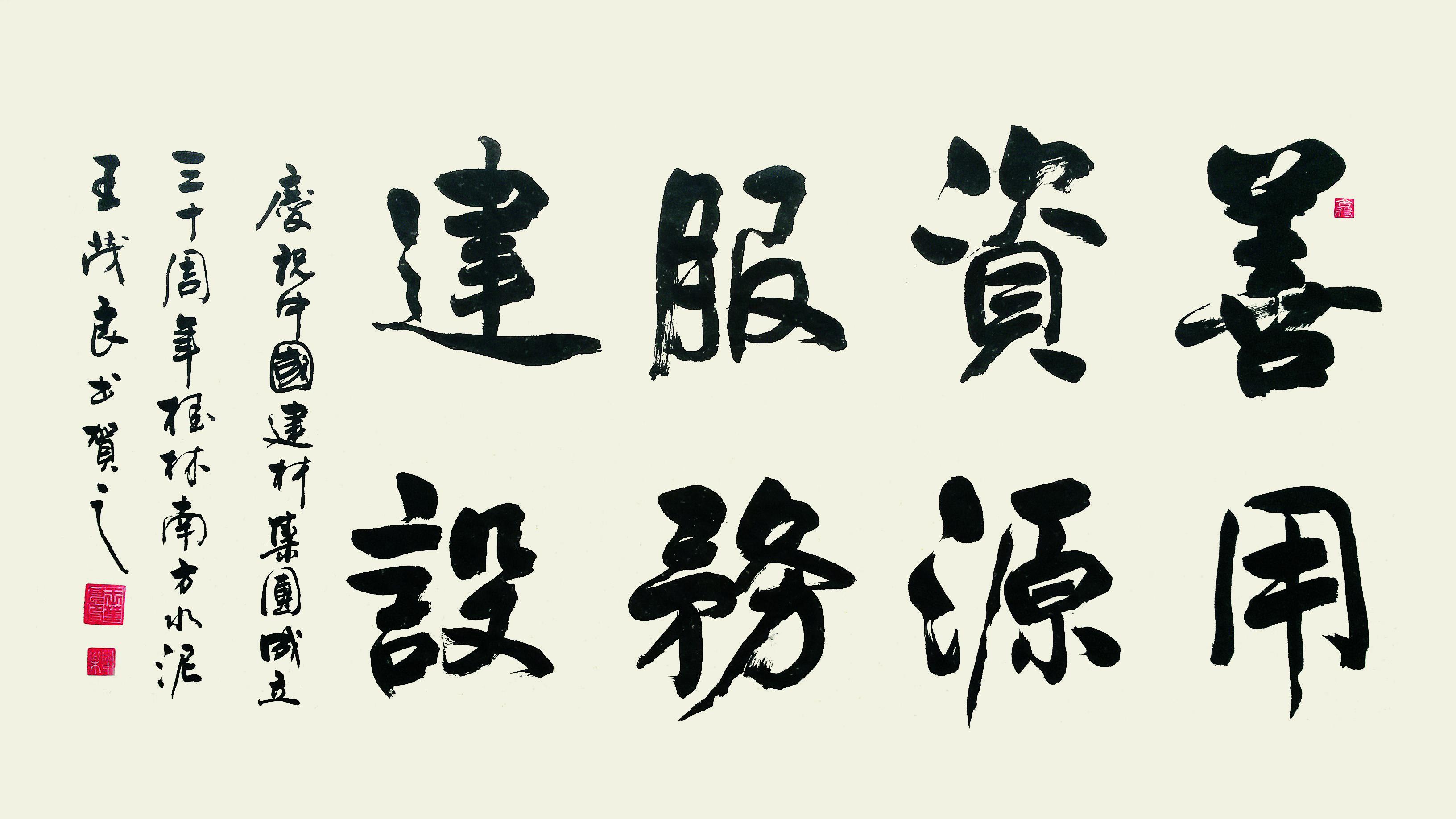 广西桂林南方  王茂良
