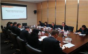 宋志平主持召开集团党风廉政建设和反腐败工作领导小组2018年第二次会议