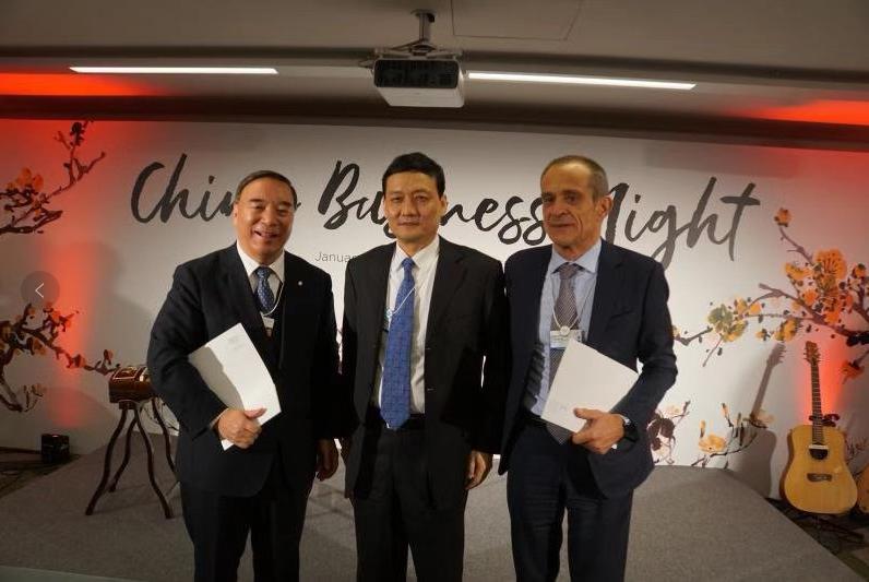 宋志平在达沃斯论坛中外企业交流会上作主题发言,并与法国施耐德签约换文
