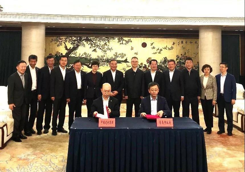 鹿鼎平台团体与青岛市当局签订战略协作协议