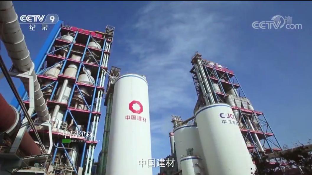 央视生态环保纪录片《美丽中国》第二集:蓝天白云