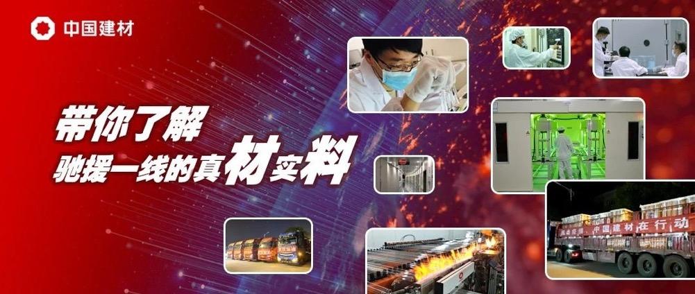 """抗疫材料系列报道⑥ :陶瓷平板膜污水处理系统为隔离病房医疗废水提供""""膜分离""""方案"""