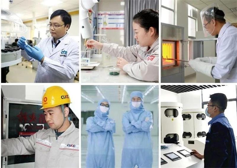 我们都是新时代的中国建材人!